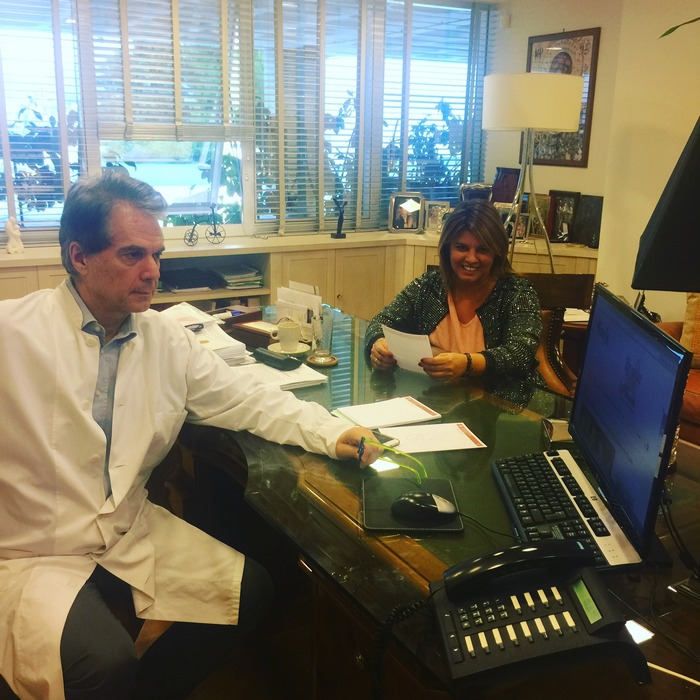 Ο γιατρός μου, μου εξηγεί τα πάντα αναλυτικά...