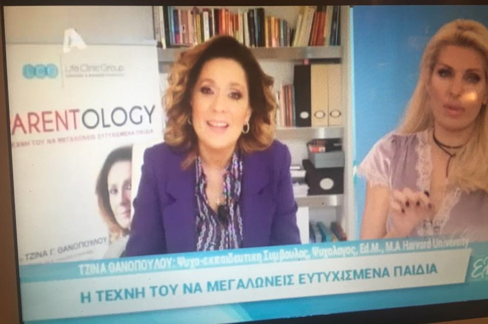 H Τζίνα Θανοπούλου έδωσε πολύτιμα tips και συμβουλές στην εκπομπή της Ελένης Μενεγάκη, και από την τηλεθέαση φάνηκε πως το κοινό ενδιαφέρεται πάντα για τόσο σημαντικά ζητήματα