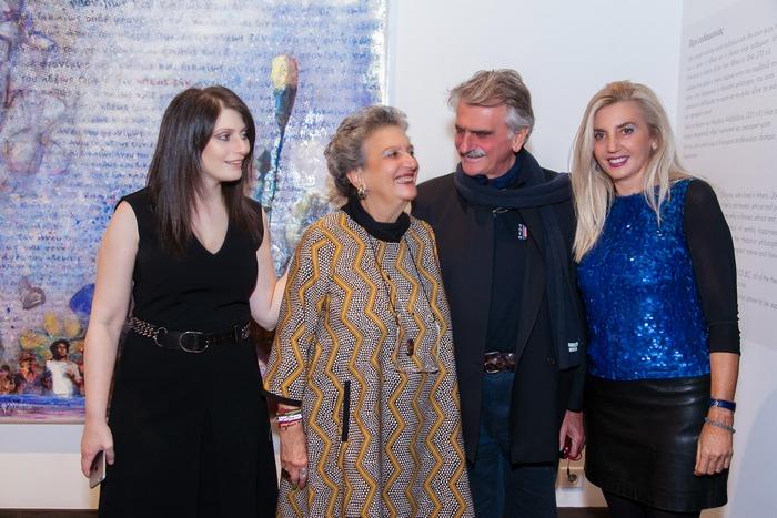 Η Ειρήνη Ευριπίδου, η Ιστορικός Τέχνης και Τεχνοκριτικός Δρ. Ντόρα Ηλιοπούλου- Ρογκάν, η ζωγράφος Εριέττα Βορδώνη και ο αδερφός της Μανώλης Βορδώνης.