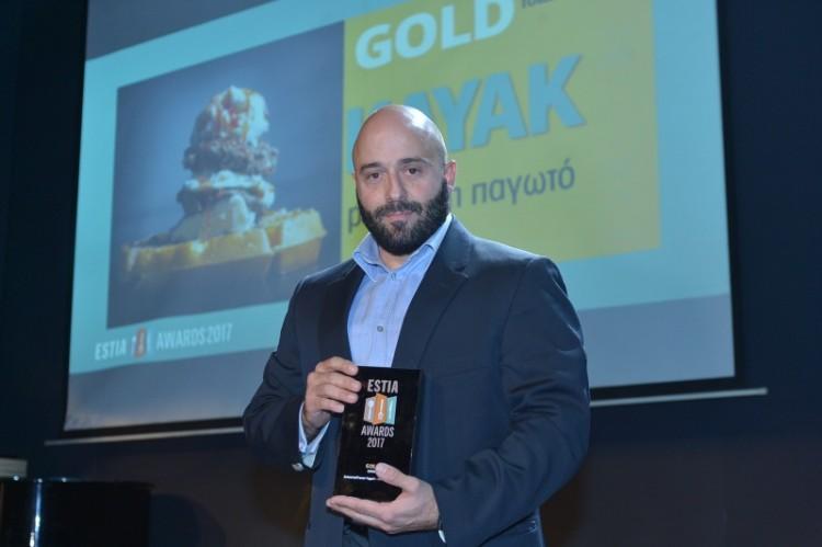 Άκης Σταυρίδης