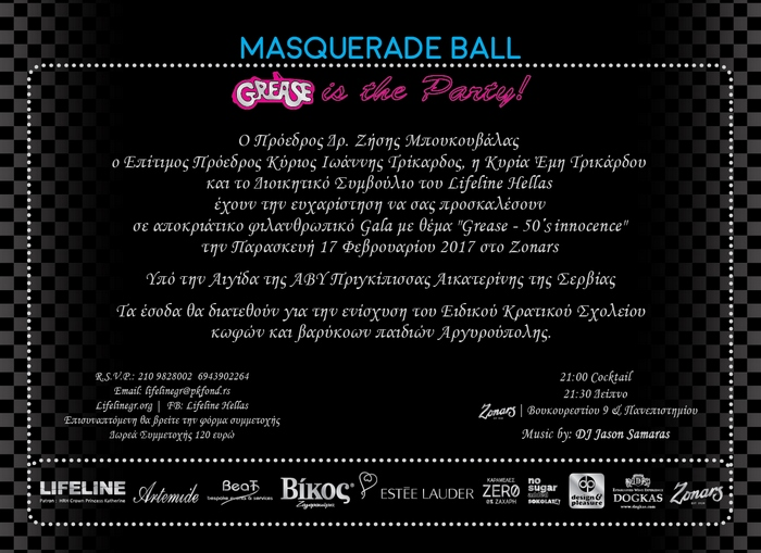 ok FINAL_invitation_MASQUERADE_BAL_GREASE__web-01