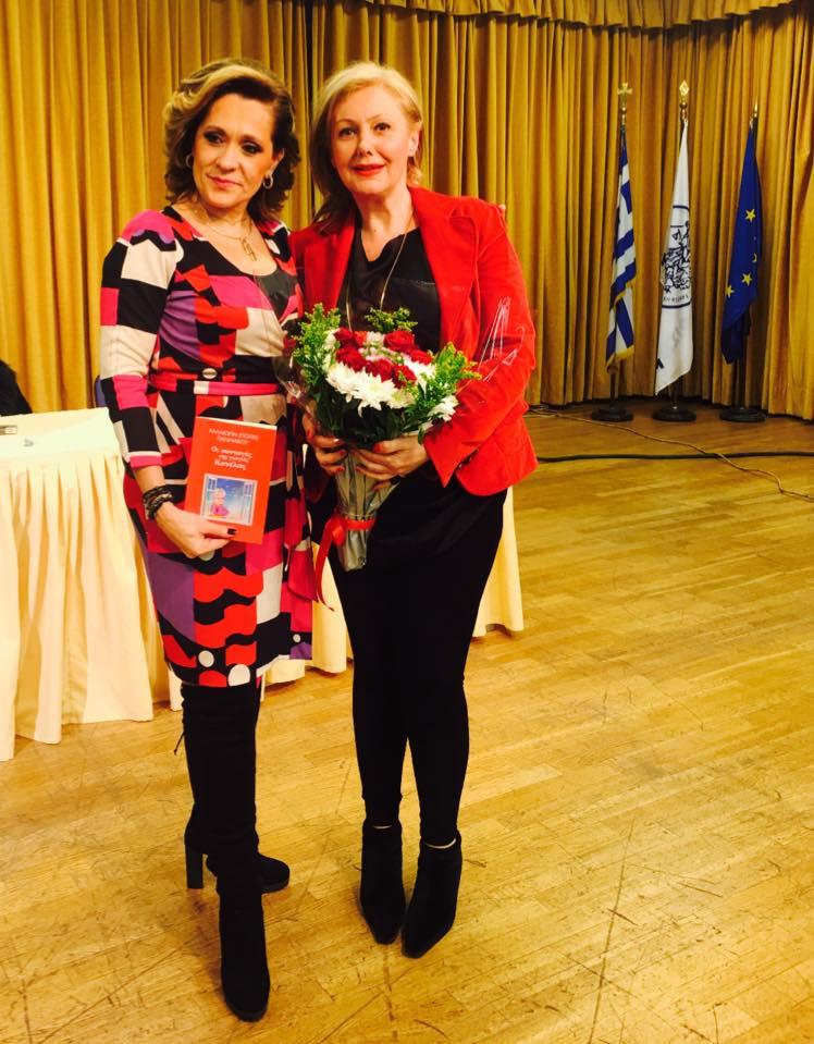 Τζίνα Θανοπούλου, Πόπη Γιαννάκου