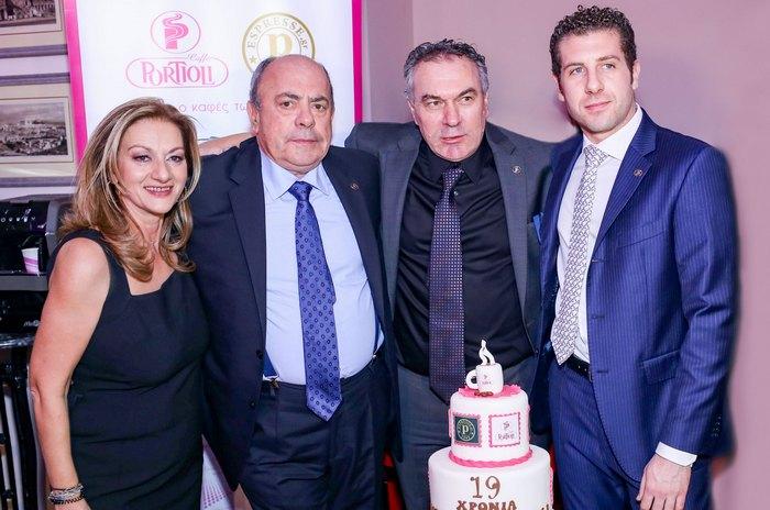 Έλλη Κουτέρη, Moreno Portioli (Πρόεδρος του Gruppo Portioli), Νίκος Πάπας(Πρόεδρος και Δ/νων Σύμβουλος της εταιρείας ΕSPRESSE – PORTIOLI ESPRESSO A.E), Mattia Portioli(Διευθύνων Σύμβουλος Gruppo Portioli