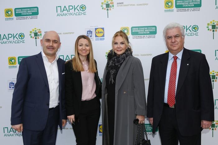 Ο Ιάκωβος Ανδρεανίδης -Πρόεδρος Διοίκησης LIDL Ελλάς, η Βασιλική Αδαμίδου, Corporate Communications Manager & CSR Manager LIDL Ελλάς, η Αγάπη Πολίτη - Βαρδινογιάννη, Ο Παύλος Ραβάνης, Πρόεδρος ΔΣ της Ανταποδοτικής Ανακύκλωσης