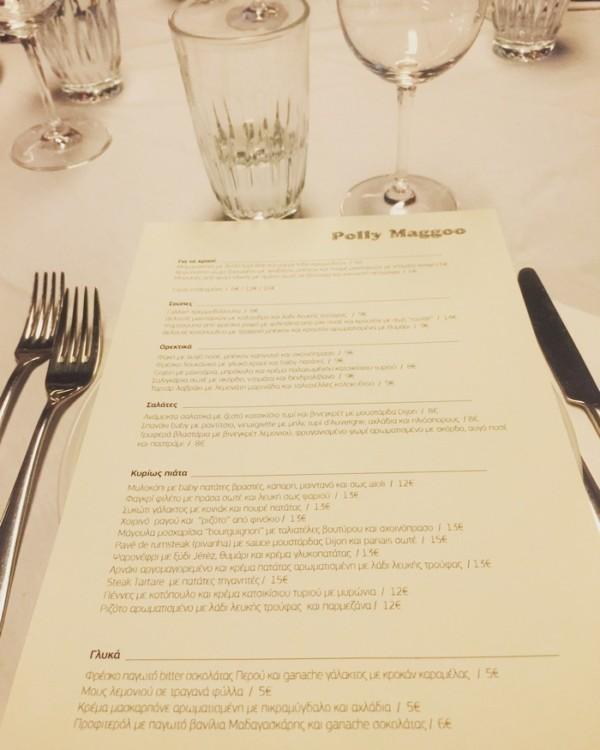 Ο κατάλογος είναι ξεκάθαρα προσανατολισμένος σε καθημερινά πιάτα της Γαλλικής κουζίνας