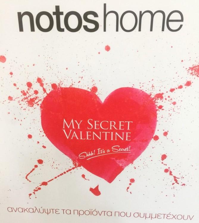 My Secret Deco Valentine