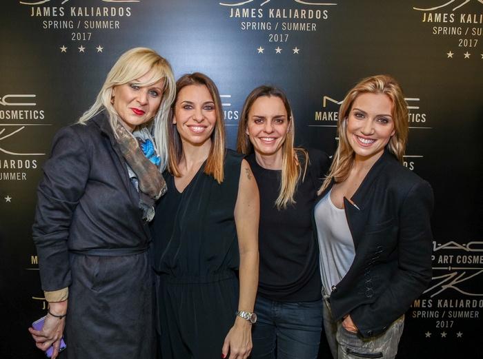 Κατερίνα Γκαγκάκη, Έλια Κεντρωτά (PR Manager M•A•C), Κατερίνα Κιάσσου (Διευθύντρια M•A•C), Έλενα Παπαβασιλείου